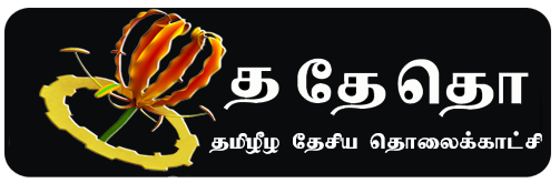 National Television of Tamil Eelam